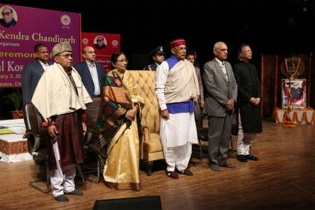 Honble Governor on the occasion of 14th Guru M.L. Koser Award Ceremony