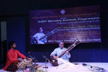 Kendra's 240th baithak featured with Birendra Nath Mishra's Sitar