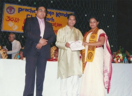 36th Kolkata Convocation 2008