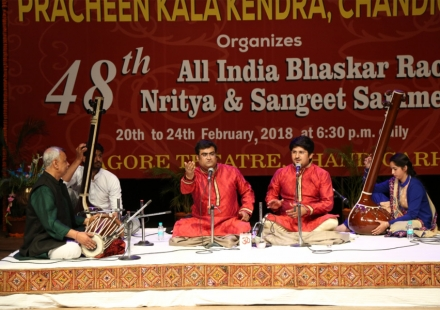 Mallick Bandhus at 48th Bhaskar Rao Sammelan at Tagore