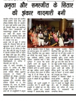 4th Delhi Quarterly Baithak