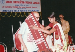 Aasam Convocation 2007
