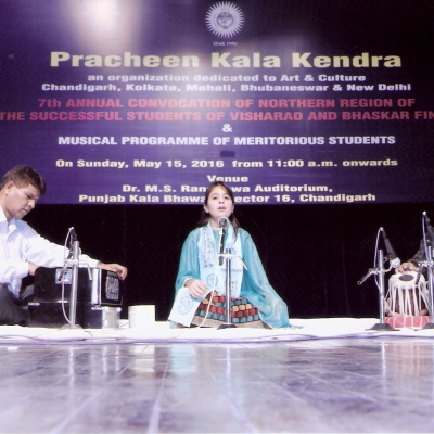meritoriuos students performing in convocation