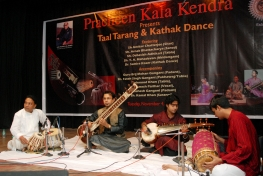 Cultural Programme in the Memory of Late Founder