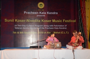 First Sunil Koser Nivedita Koser Music Festival at Kolkata
