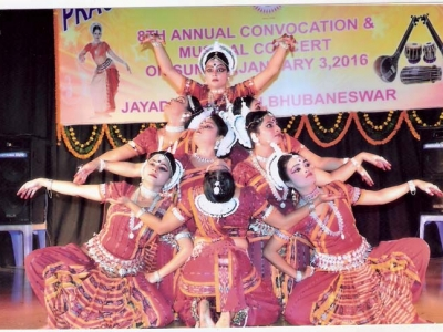 dance performance after convocation