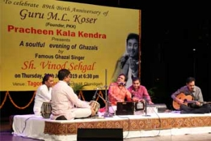Photos of Ghazal Concert held at Tagore Theatreon the occasion of 89th Birth Anniversary of Guru M.L. Koser