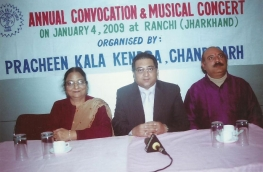 Ranchi Convocation 2009