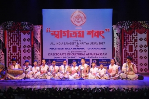 Sangeet and Nritya Utsav 2017 at Assam