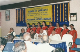 Semianr on Renaming of Gharanas at Bhubaneswar 2006