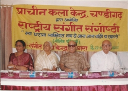 Seminar on Renaming of Gharanas at Agra 2004