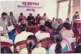 Seminar on Renaming of Gharanas at Jammu 2007