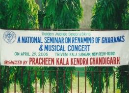 Seminar on Renaming of Gharanas at New Delhi 2006