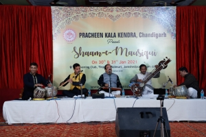 Shaame Mausiqui Atjamshedpur A Special Programe Of Music