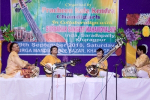 Special programme of Music at Kharagpur