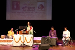 Special programme on the occasion of Bday celebrations of Gurudev Rabindra Nath Tagore & Kazi Nazrul Islam